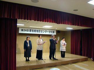 文化祭ステージ発表詩吟写真