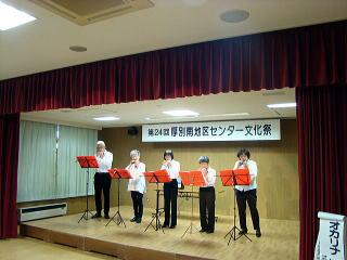 文化祭ステージ発表オカリナ写真