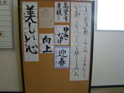 書道展写真2