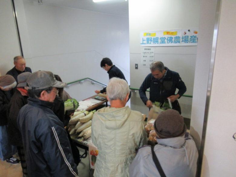 写真:文化祭野菜即売会風景