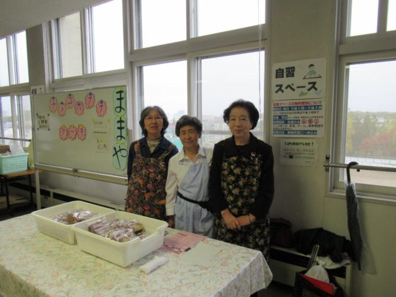 写真:文化祭お菓子のバザー