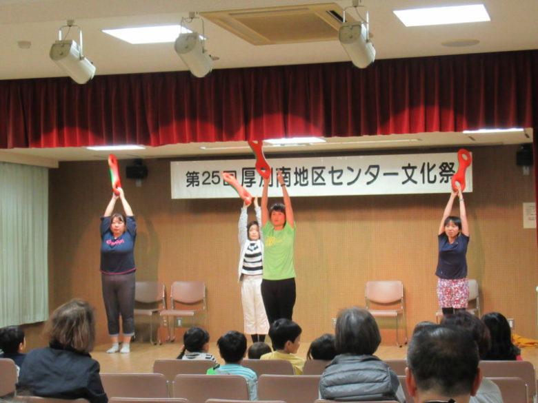 写真:文化祭3B体操ステージ