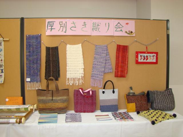 写真:文化祭さき織り展示