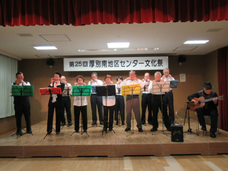 写真:文化祭ハーモニカステージ