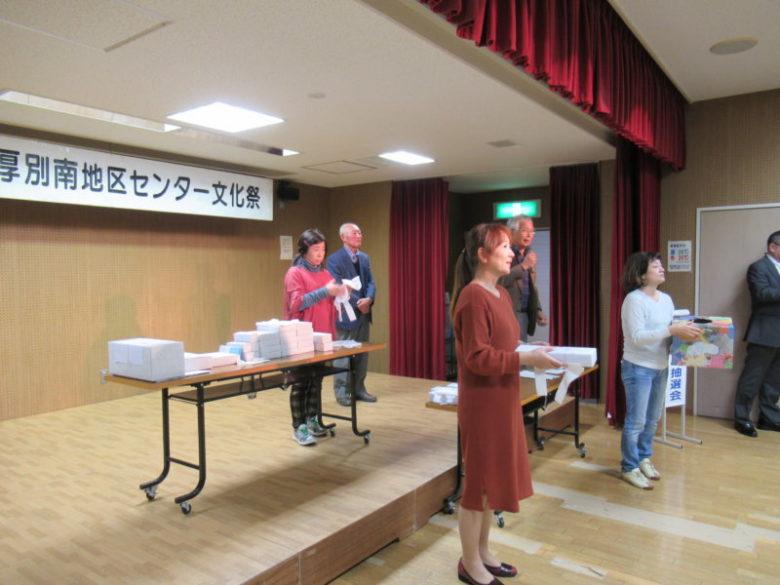 写真:文化祭抽選会ステージ