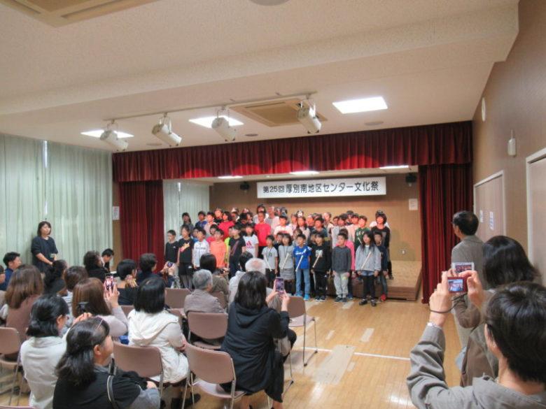 写真:文化祭上小ステージ