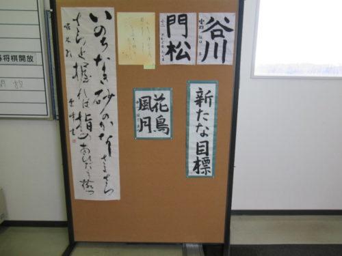 写真:新春書道展風景3